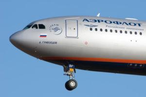 aeroflot check in