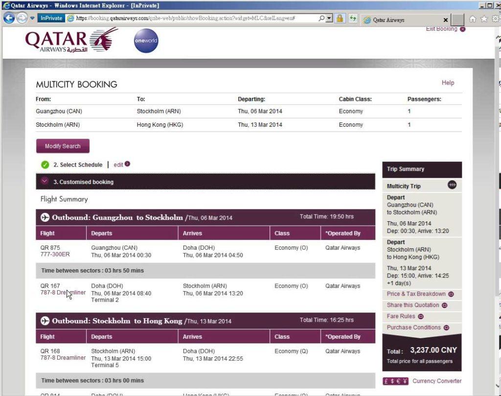 qatar check-in online