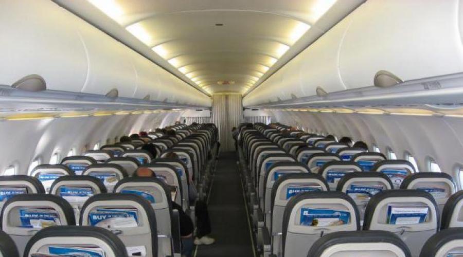 bulgaria air check in madrid