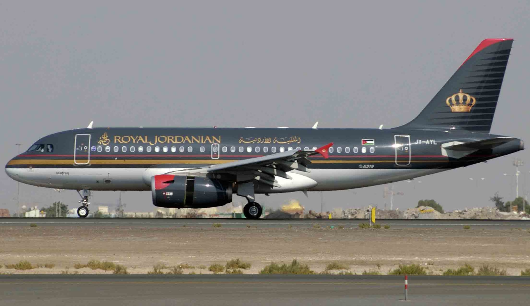 royal jordanian check in time